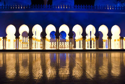Reflections in a Mosque