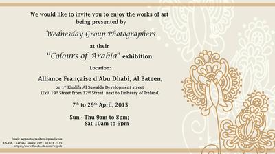 Colours of Arabia Invitation