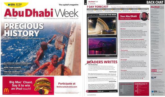 AD Week-MaqtaBridge-17Feb2011
