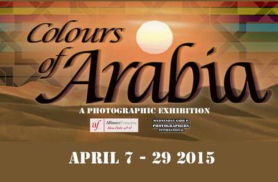 Colours of Arabia