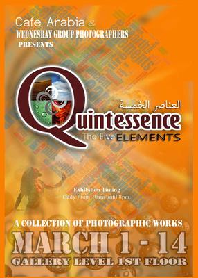 Quintessesnce-1